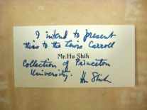 1939 name card