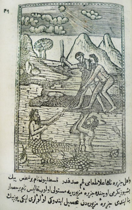 Mermen in an altercation with locals. Leaf 49 recto