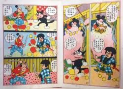 Fig. 3: Sarutobi Sasuke as Mickey Mouse. In Sanzoku seibatsu ikusa manga (Subjugation of bandits: manga comic) / Sugaya Yohe. Tokyo: Hiyoshido Honten, 1936. (Cotsen 55401)