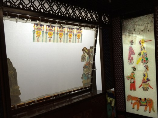 A Chinese shadow theatre at the Qibao Shadow Play Art Gallery, Shanghai. (photo courtesy of Dr. Yeojoo Lim)