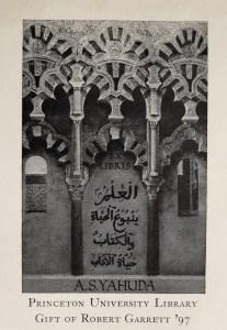 Bookplate of Robert Garrett, Class of 1897