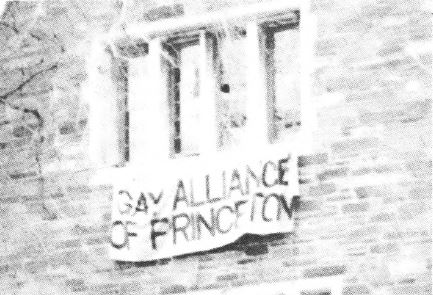 GAP_banner_Prince_11_Mar_1976