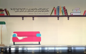 quote of Sheikh Zayed