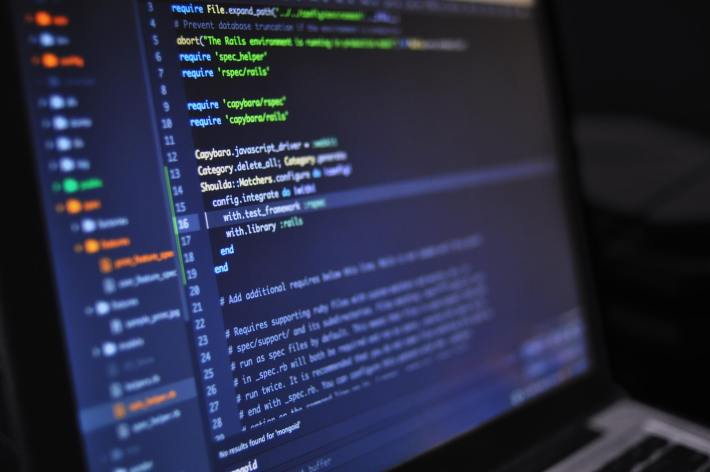 Close up of coding on a screen.