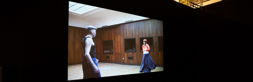 Still from Dancing in the Boardroom by Chloe Brown
