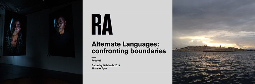 Banner image for Royal Academy's Alternate Language festival featuring David Cotterrell and Ruwanthie de Chickera's Mirror III and Mirror IV