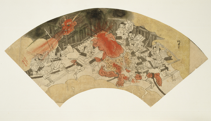 The Slaying of Shuten Dōji