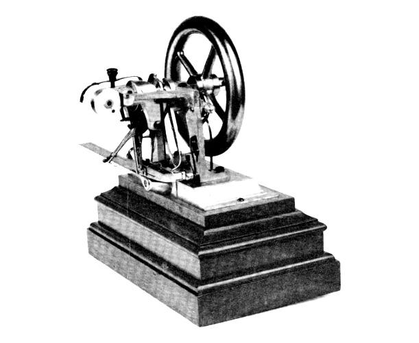howe Sewing machine