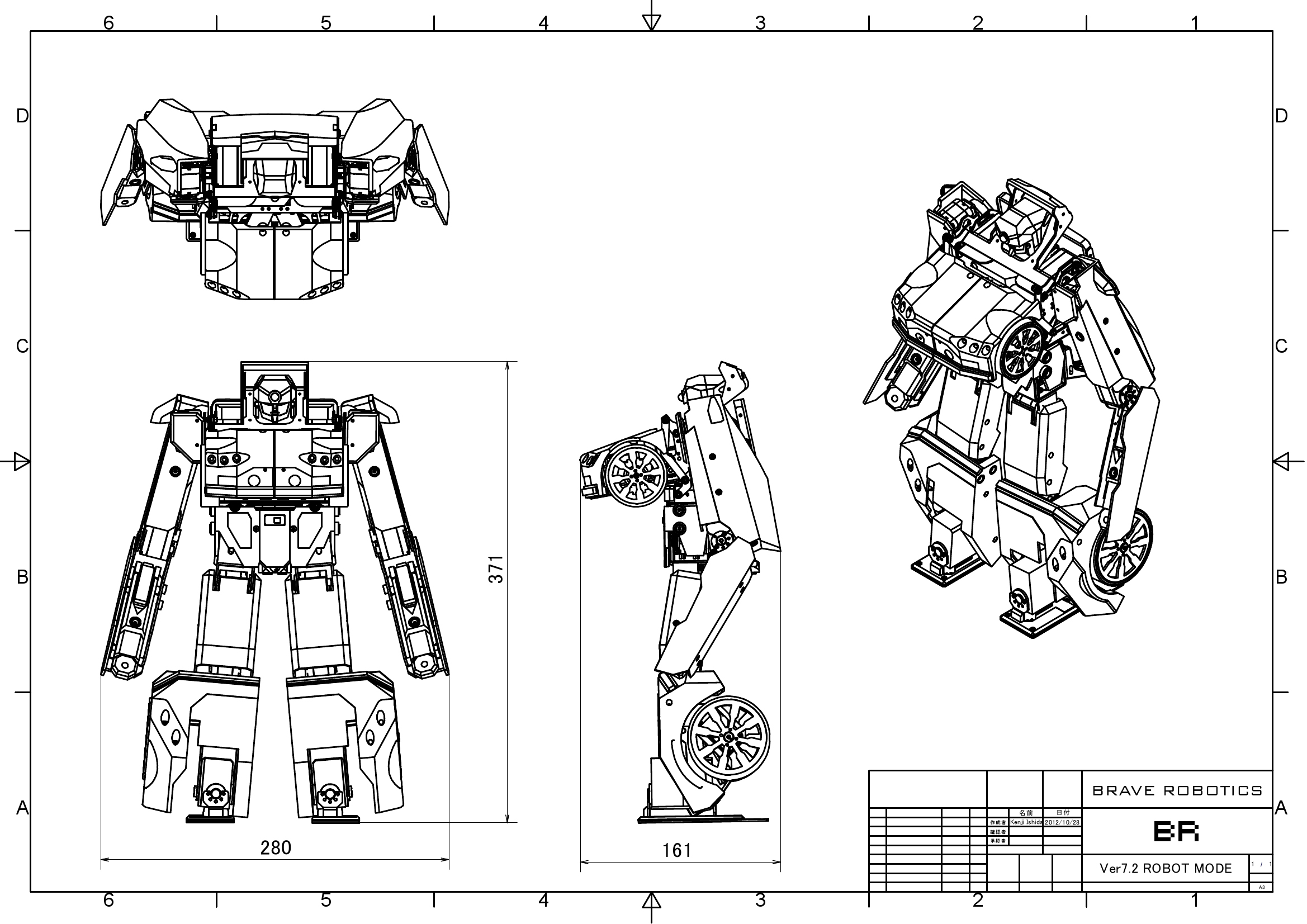 Transformer Schematic Drawing