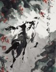 Courting Under the Phoenix Tree, Chinese splash ink painting byby Yeh Fei Pai