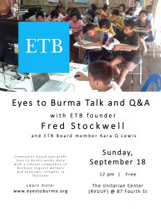 Flyer for Eyes to Burma Q&A with Fred Stockwell, September 18, 2016