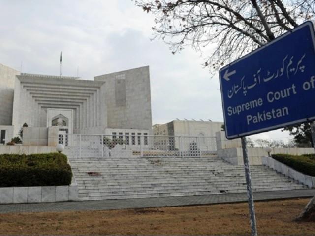 essay independence judiciary pakistan