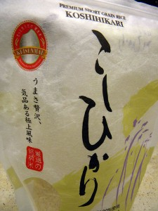 Japanese rice package
