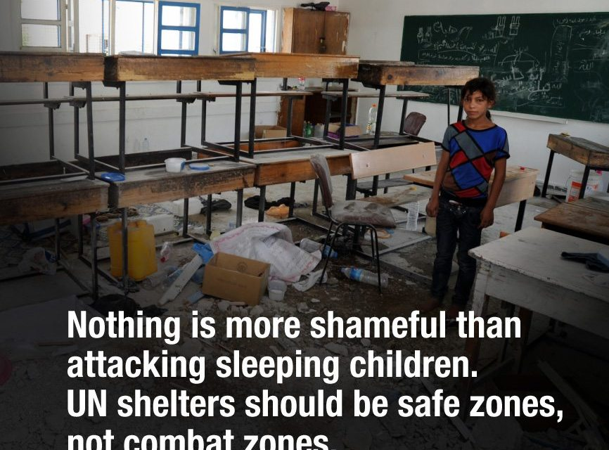Clarification on UNRWA schools in Gaza