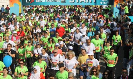 UN staff run Beirut Marathon for UN70
