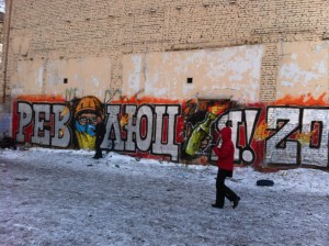 """""""Revolutsiya 2014"""" -- complete with mask and Molotov cocktail -- reads fresh graffiti near the Maidan. In 1939, Finnish soldiers named their gasoline bottle bombs after Vyacheslav Molotov, the Soviet foreign minister who signed a secret protocol with the Nazis to allow a Soviet attack on Finland. VOA Photo: James Brooke"""