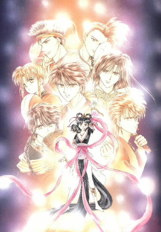 Miaka and the 7 Suzaku warriors