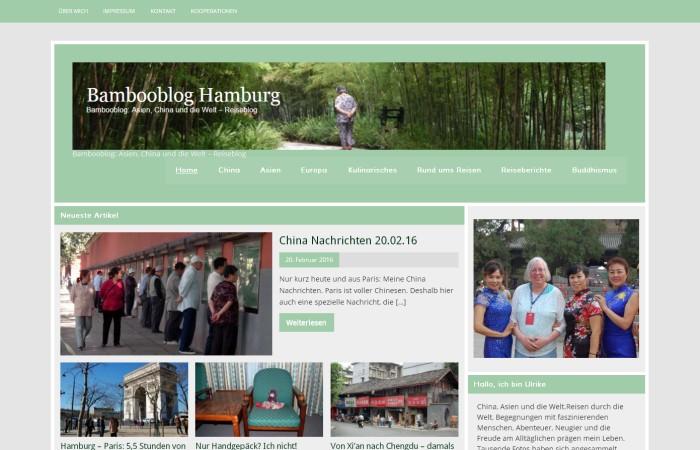 blog50-bamboobloghamburg