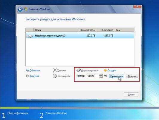 نصب ویندوز 7 به یک کامپیوتر جدید