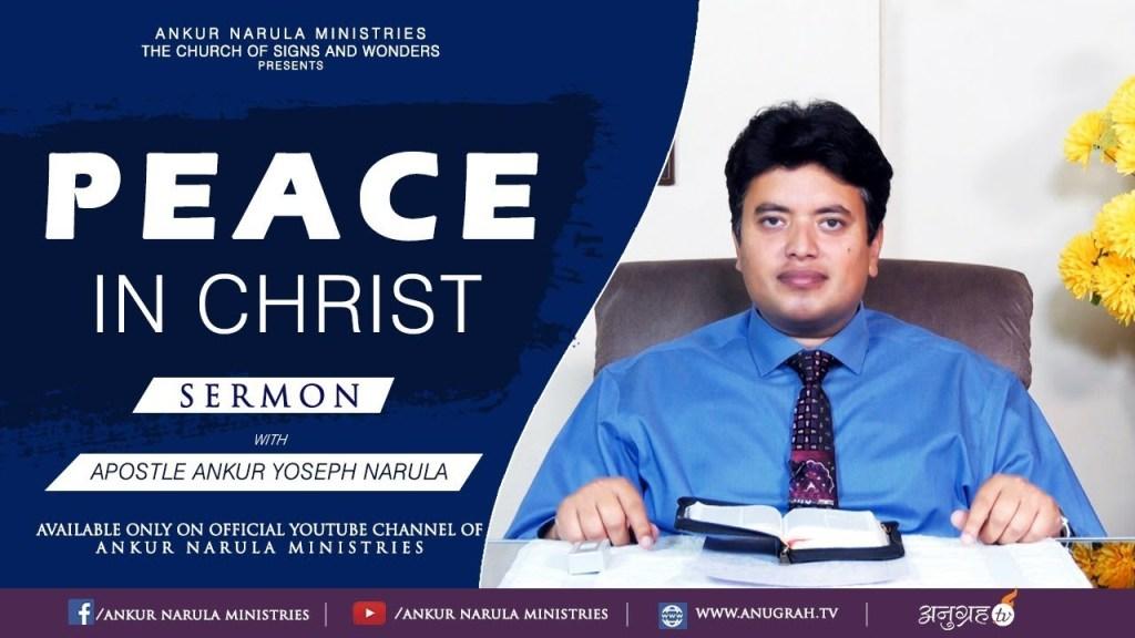 peace that Jesus Christ
