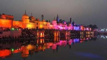 Ram Mandir ceremony