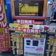3DS-XL-IMPRESIONES-9