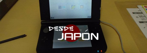 Desde Japon Nintendo 3DS XL