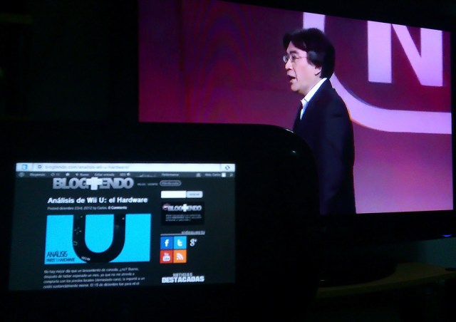 Navegador-Wii-U1