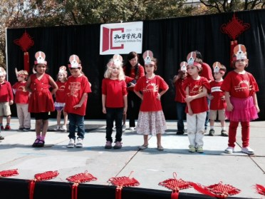 kindergarten-students-sing-chinese-song