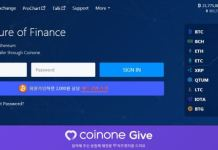 coin-homepage