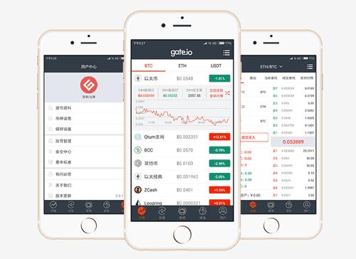 Giao diện mobile app của sàn Gate được đánh giá khá hoàn thiện và mạnh mẽ
