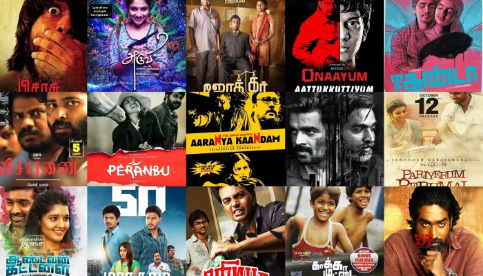 cool tamil new tamil movies free download