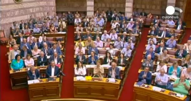 parlement-grec-1