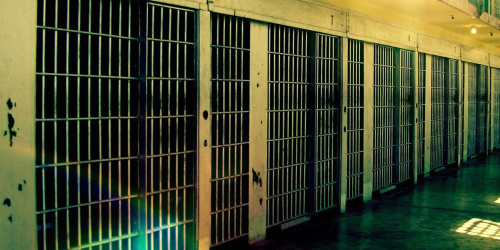 Ancienne prison