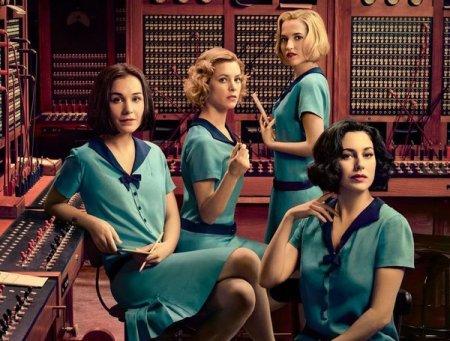 las chicas del cable.jpg