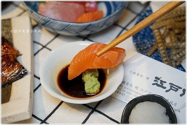 20139eab a667 4927 b4a5 db6a2eccea2f - 熱血採訪║日本超人氣鰻魚飯『江戶川』終於到台中駐點啦!享用最道地的京都風味,原汁原味,不用出國!