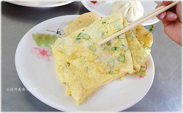 21efe02c 86e9 41b8 a80c 8d4bbdd467b7 - 有間大湯包║大里人氣早餐,銅板價就能吃到現包現蒸噴汁大湯包、蛋餅、蔥蛋也不容錯過的好滋味!