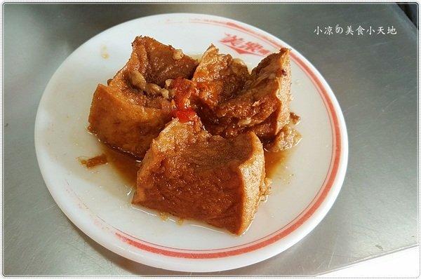 2989e045 112f 4e27 9fb1 4e182ab70943 - 在地狂推的傳統早午餐,炒麵、豬腳、爌肉、大鍋湯,通通只要銅板價!!