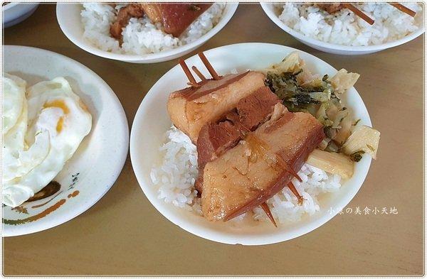 53877236 10cc 445f ad36 8a88d10cc940 - 台中傳統早午餐║源爌肉飯,近40年傳承老滋味,炒麵、爌肉飯,綜合湯只要35元的銅板價~