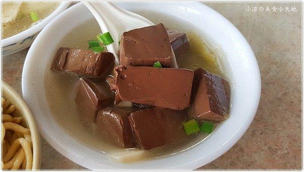 5cf8ec58 5e34 4ab1 b58b 766f28159bda - 正宗連 炒麵║豐原在地早餐,傳統的中式美味就在這~