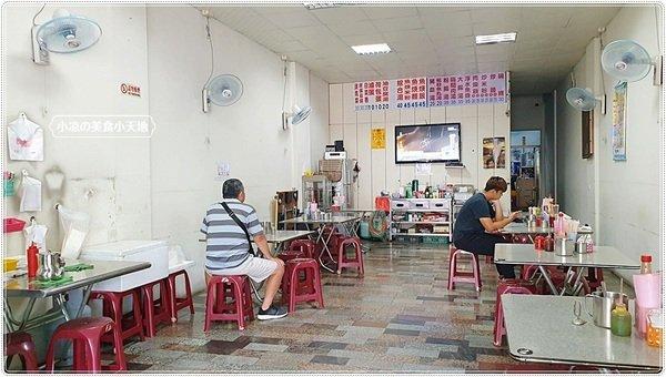 7c0f3910 168b 4c49 93b2 ec33790a664e - 台中傳統早午餐║樂業路上炒麵、正宗麻豆碗粿、隔間肉湯、只要銅板價就能吃飽飽~~