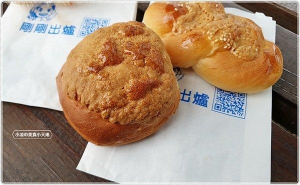 8a84449a 105f 4990 8374 3b2a309afd4a - 台中少見道地香港茶餐廳,迷你蛋塔、可愛又獨特,還有邪惡的菠蘿油,一大早就開賣!!