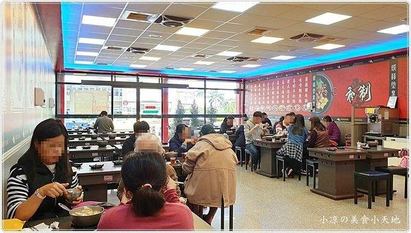 972ea3bf 7c0c 42c5 8fbd 8b5f1aa1d1fe - 熱血採訪║台中小火鍋,特濃番茄鍋甜出新高度,白飯、肉燥、飲料、冰淇淋、霜淇淋通通吃到飽!