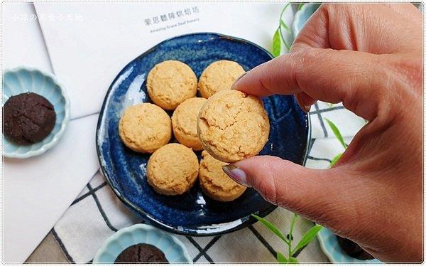 9fb340fb a4ea 4dc9 b8b2 ca22dc0ec8d5 - 熱血採訪║蒙恩聽障烘焙坊,蛋蛋酥、巧巧酥,甜鹹一口接一口的好滋味,不只好吃,更可以做愛心,彌月禮盒新選擇