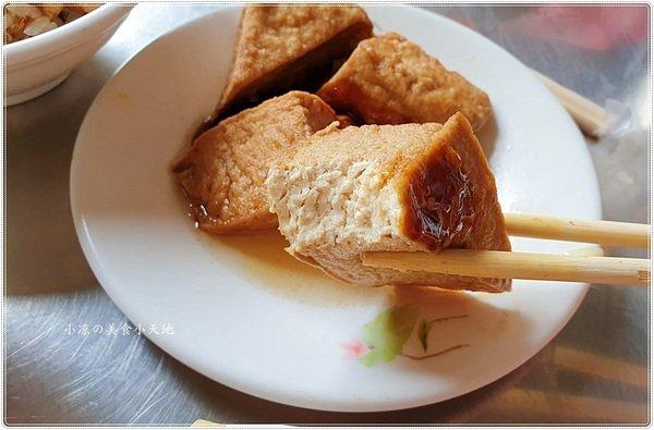 bf07fa3a b0dd 491d 829d 3ca06f3e295e - 大台北圓環魯肉飯║第三市場傳統早午餐,噴香魯肉飯、爌肉飯、草菇湯、赤肉焿料多美味,一大早就補滿元氣!