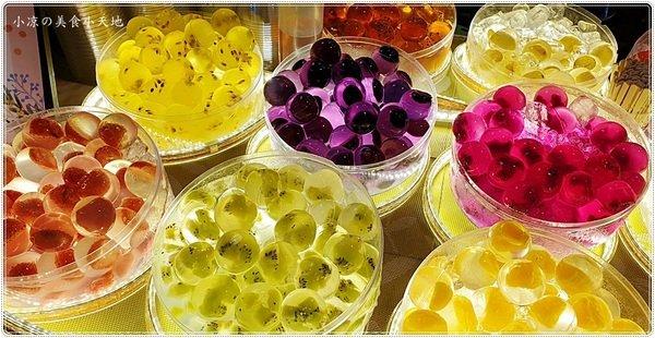 c67714a8 cc9f 4f28 959a 831da061e1a4 - 台中浮誇系水果繽紛甜點,QQ水晶球少女心併發,咕溜入嘴水果清爽又美味,IG春天色彩就靠它們了!