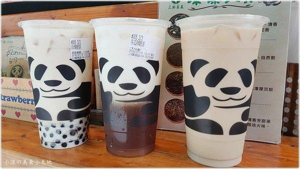 cbe00975 ed19 475f b118 c62f67d1dfbb - 三軒茶屋一中店║有panda出沒?!一中商圈手搖飲料,懶懶熊貓萌萌登場,超可愛熊貓杯帶著走,消暑又好喝