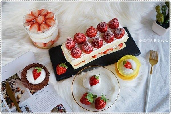 d3dc18d9 8b2a 4718 b47e 111c34ec5075 - 熱血採訪│台中浮誇雙層整顆草莓蛋糕就在威利與查理!草莓罐罐令人淪陷的戀愛滋味!