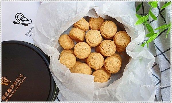 dfe0dc07 1ee4 40aa aeaa ad2fcd74ce6d - 熱血採訪║蒙恩聽障烘焙坊,蛋蛋酥、巧巧酥,甜鹹一口接一口的好滋味,不只好吃,更可以做愛心,彌月禮盒新選擇
