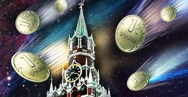 В падении рубля, по мнению ЦБ, виноват... август... Это гениально!